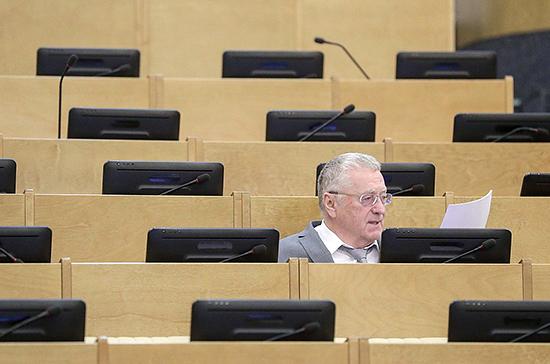 Жириновский предложил перенести единый день голосования