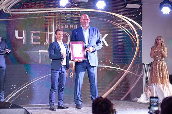 Валуев попал в Книгу рекордов России