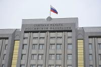 Комитет Госдумы по контролю и Регламенту поддержал кандидатуры аудиторов Счётной палаты