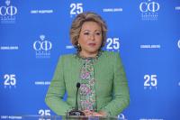 Валентина Матвиенко вновь назначена сенатором от Петербурга