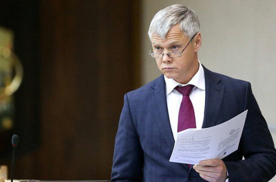 Депутат рассказал о пользе единого реестра граждан
