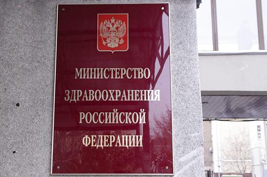 Минздрав подготовил законопроект о защите прав застрахованных по ОМС