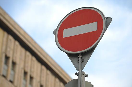 В Севастополе на полтора месяца ограничат движение по Одесской улице