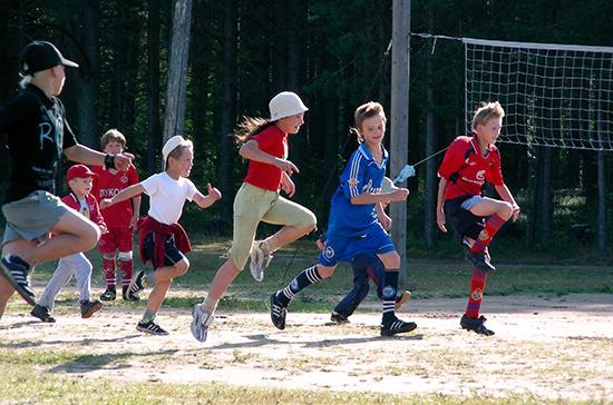 В России может появиться реестр детских лагерей отдыха