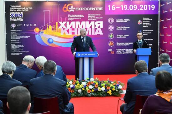 Будущее российской химии требует инвестиций