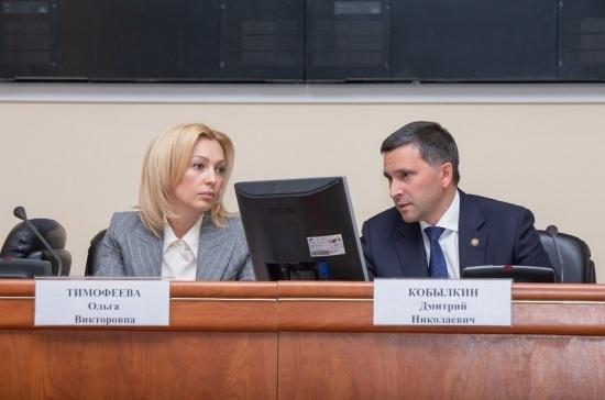 Тимофеева призвала доработать закон об экологической информации