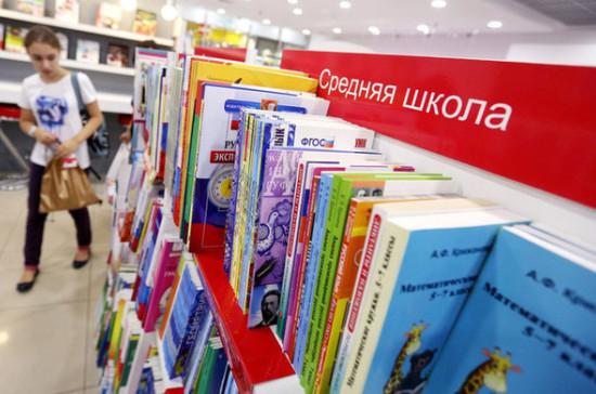 В федеральный перечень добавят более 360 учебников, сообщили в Минпросвещения