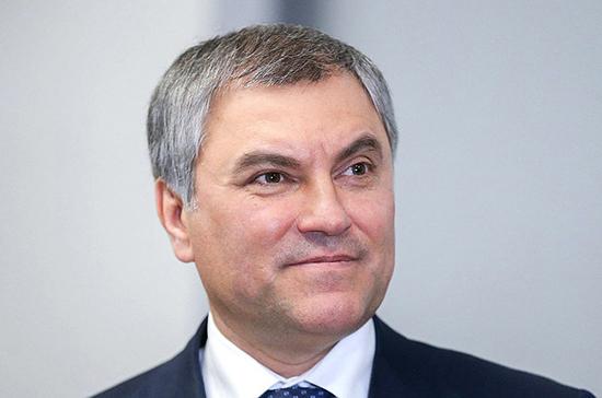 Вячеслав Володин поздравил россиян с Днём оружейника