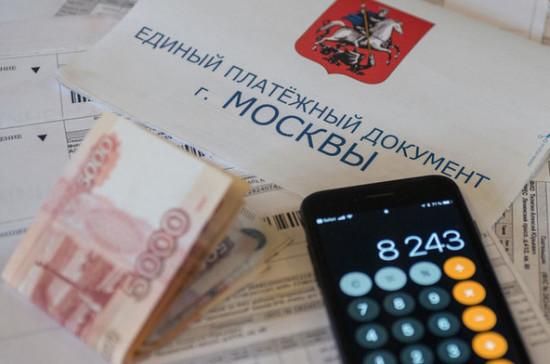 Введение нормы об указании персональных данных в исках против должников по ЖКХ предлагают отложить