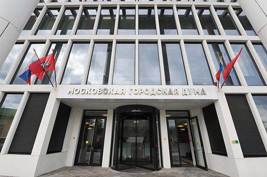 Губенко и Орлов стали вице-спикерами Мосгордумы