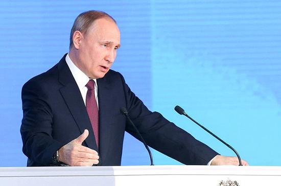 Путин призвал организации ОПК увереннее выходить на рынок