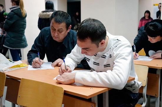 Пакет законопроектов о едином подходе к экзамену для иностранцев внесён в Госдуму