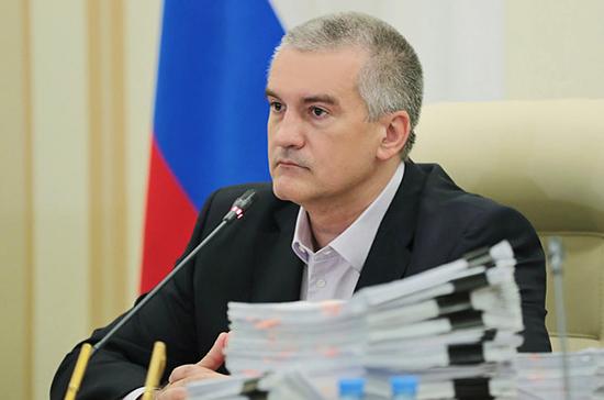 Аксёнов вступил в должность главы Крыма