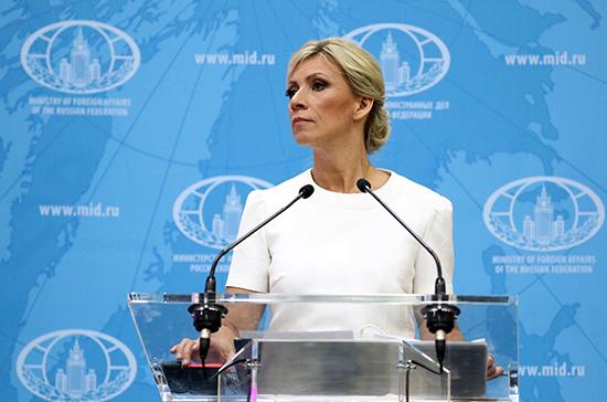 Захарова сообщила о стремлении США завести в тупик обсуждение резолюции по Идлибу