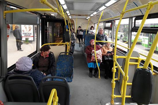В Севастополе расширили перечень льготников, имеющих право на бесплатный проезд
