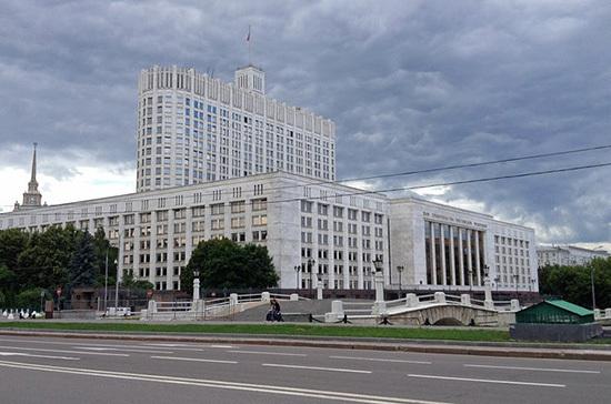 Кабмин планирует направить 400 млрд рублей на развитие городской среды до 2022 года
