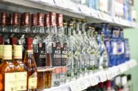 СМИ: назван самый пьющий регион России