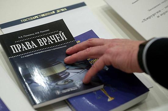https://www.pnp.ru/upload/entities/2019/09/20/articleImage/image/b2/3a/c3/f2/f252afa0812e5161599655f49537eafd.jpg