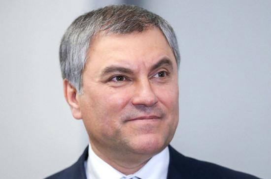 Володин поздравил спикера парламента Армении с Днем независимости республики