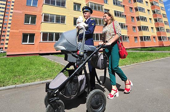 Военные сохранят право на получение жилья, имея родственников с военной ипотекой