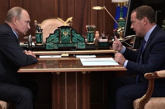 Путин обсудил с Медведевым бюджет России на 2020-2022 годы
