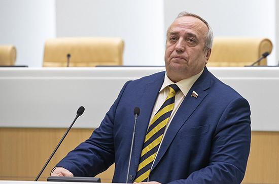 Клинцевич оценил позицию Трампа о бессмысленности действий США на Украине