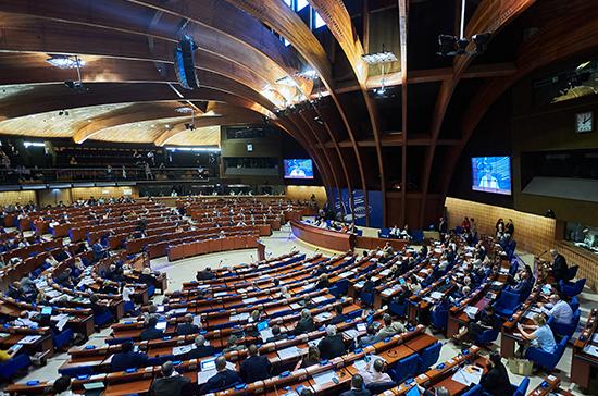 Украинская делегация проигнорирует ближайшую сессию ПАСЕ, сообщил депутат