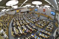 Депутаты Госдумы проверят качество исполнения федерального бюджета в 2018 году