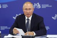Путин поручил кабмину проработать поправки об ипотеке под 2% молодым семьям в ДФО