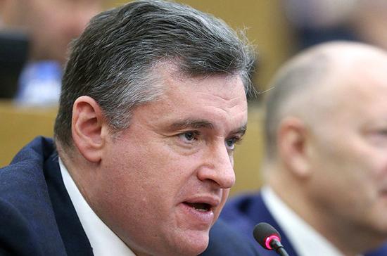 Слуцкий призвал разобраться в ситуации с визами российской делегации на ГА ООН