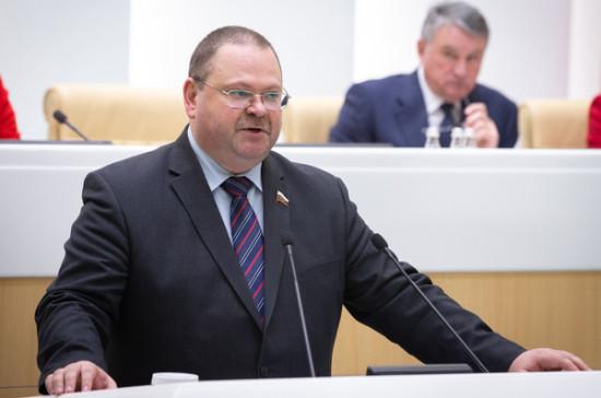 Мельниченко: Совфед следит за ситуацией с переселением из аварийного жилья и обманутыми дольщиками