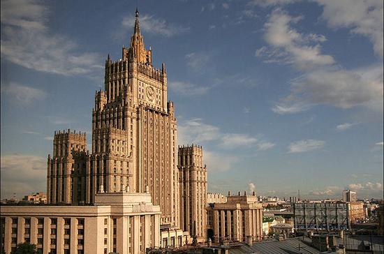 Посольству США в Москве передали ноту протеста из-за невыдачи виз российским дипломатам
