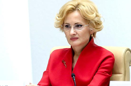 Яровая призвала парламентариев к совместной работе по развитию Дальнего Востока