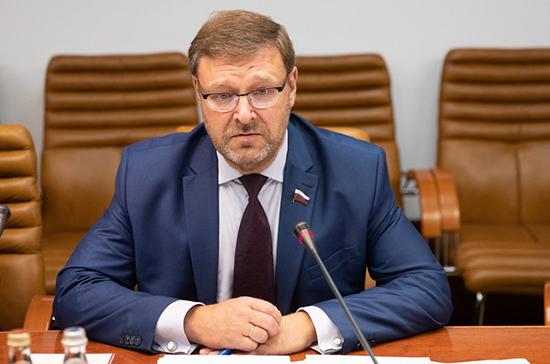 Косачев заявил о срыве поездки делегации РФ в Нью-Йорк