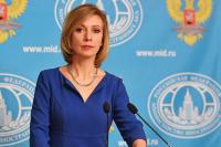 Лавров и Помпео обсудят отказ в выдаче виз членам российской делегации на ГА ООН, заявила Захарова