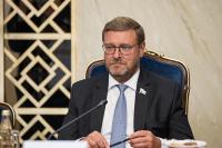 Константин Косачев заявил о срыве поездки на Генассамблею ООН по вине посольства США