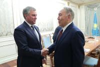 Спикер Госдумы поблагодарил Назарбаева за инициативу евразийской интеграции
