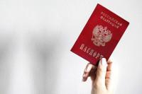 Эксперт: число заявлений на российское гражданство от жителей ДНР и ЛНР будет расти