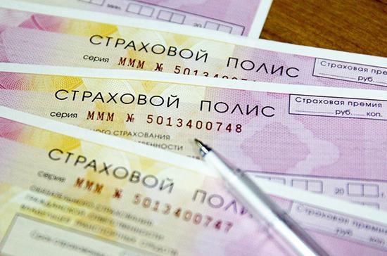 Какие надо принести документы для смены паспорта