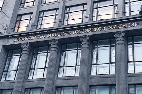 Минфин поддерживает введение отрицательных ставок по депозитам в иностранной валюте