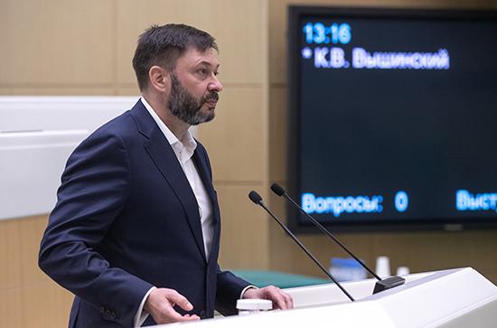 Вышинский оценил состояние свободы слова на Украине