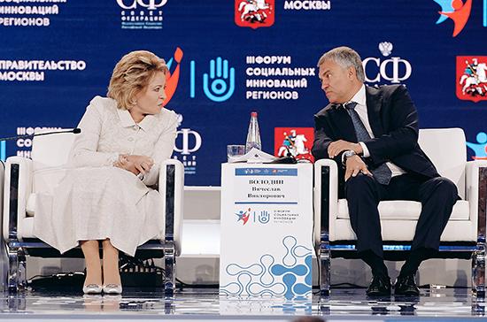 Володин поздравил Матвиенко с избранием на пост спикера Совета Федерации