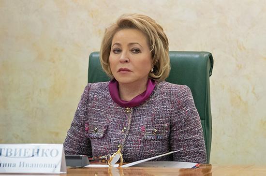 Матвиенко поручила сенаторам уделить больше внимания «Оздоровлению Волги»