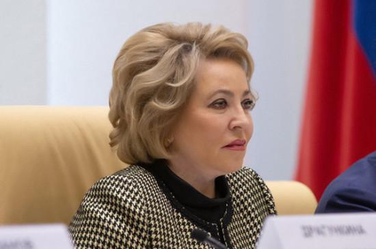 Валентина Матвиенко ждёт от новых сенаторов «нестандартных подходов»
