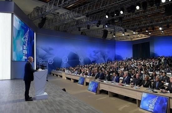 Путин: точная обработка больших массивов данных повысит качество госуправления