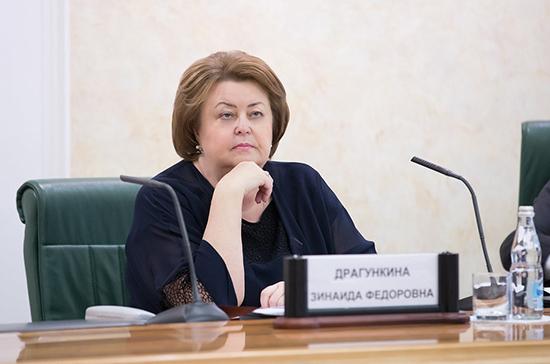 Зинаиду Драгункину назначили советником мэра Москвы