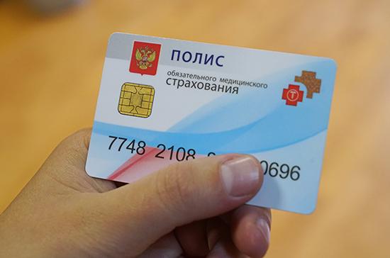 В России могут ввести досудебный порядок рассмотрения жалоб по страховым выплатам