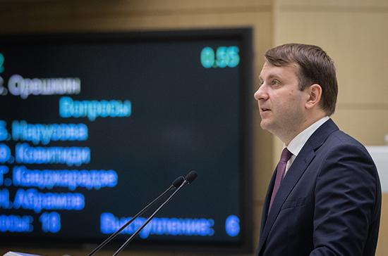 Орешкин выступил против снижения целевых показателей по нацпроектам для отстающих регионов РФ