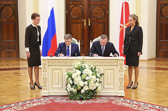 Заксобрание Петербурга и Смольный подписали совместный план законопроектной работы