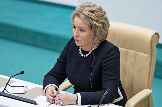 Матвиенко: расширение преамбул позволит избежать спекуляций вокруг резонансных законопроектов